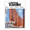 Nana Princess Suites, Villas, Spa, Business Traveller, 2020