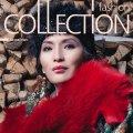 Fashion Collection Kazakhstan, CVK Park Bosphorus, Grand Hotel Wien, Principe di Piemonte, 2019